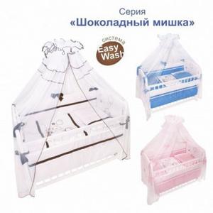 """Комплект в кроватку 7 пр. """"Шоколадный мишка"""""""