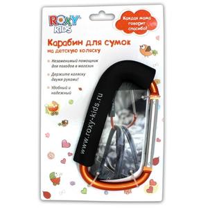"""1000814-O-RCT Карабин-помощник для детских колясок """"Flipper"""""""