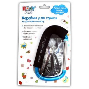 """1000814-B-RCT Карабин-помощник для детских колясок """"Flipper"""""""